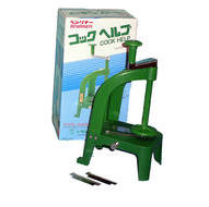 """Benriner"" Genuine Japanese Vegetable Turning Slicer Vertical"