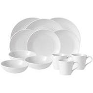 Gordon Ramsay by Royal Doulton  Maze White 16-Piece Set